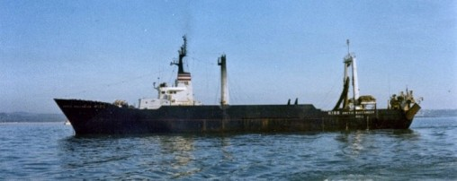 Hull freezer trawler 'Arctic Buccaneer' HI88 – Boyd Line - anchored in Mounts Bay.